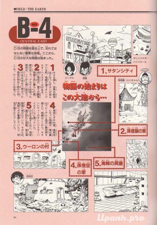 daizenshuu-04_page085_5232795103_o.jpg