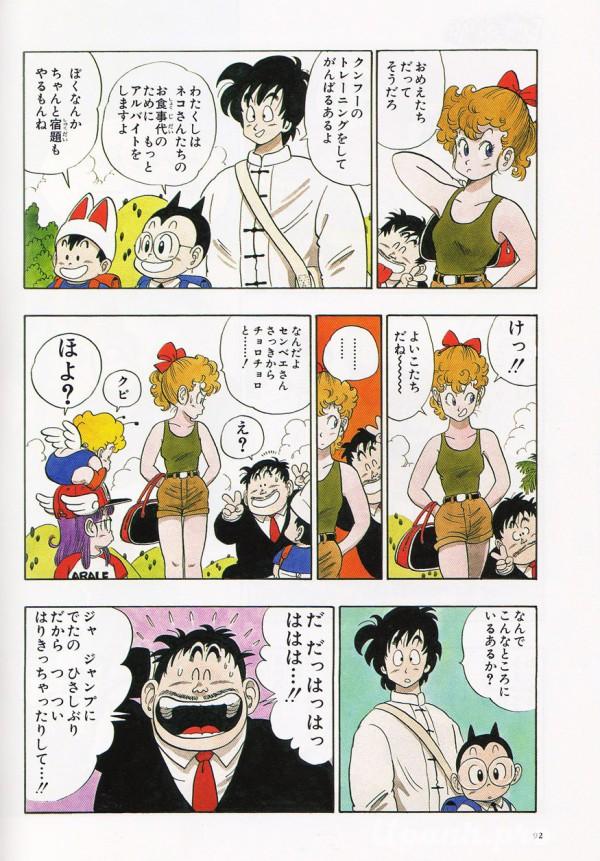 daizenshuu-04_page092_6265426868_o.jpg