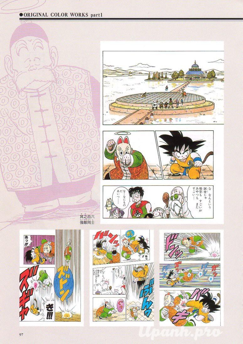 daizenshuu_02_page097_4945363441_o.jpg