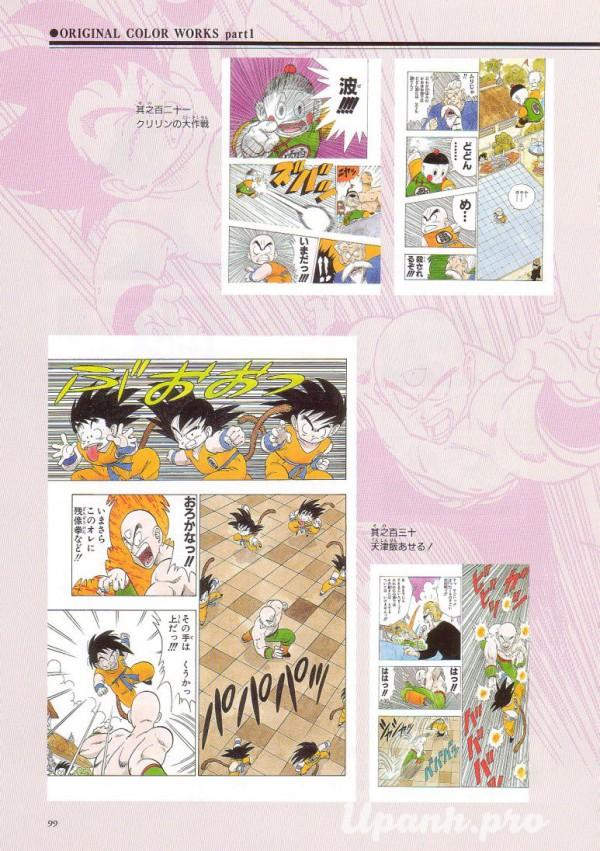 daizenshuu_02_page099_4945948368_o.jpg