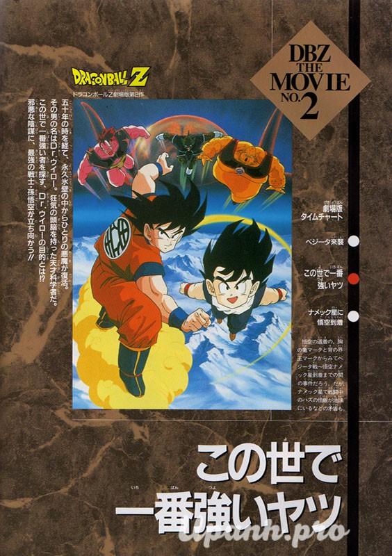 daizenshuu_06_page052_4869779287_o.jpg