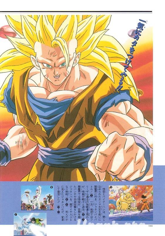 daizenshuu_06_page144_4870381434_o.jpg