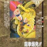 daizenshuu_06_page150_4870382224_o.jpg