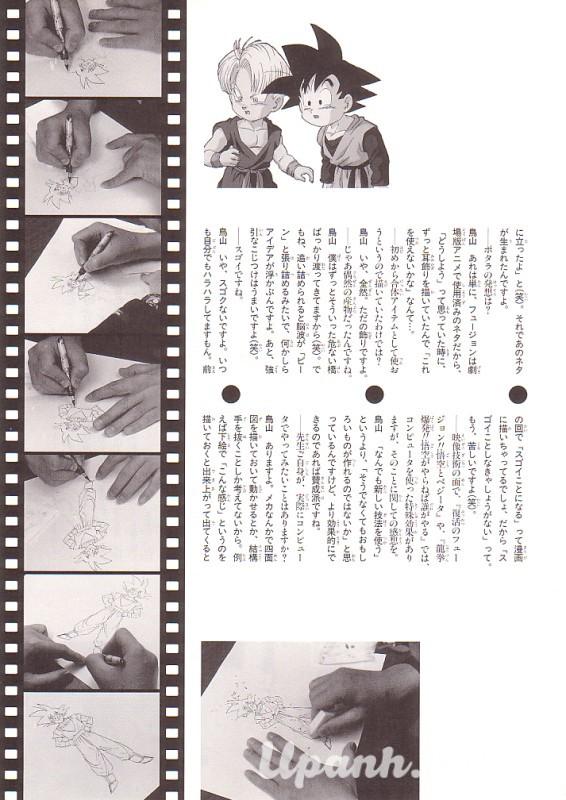 daizenshuu_06_page215_4869777607_o.jpg